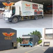 company-Jiangmen-Hongye-Shengda-Furniture-Import-Export-Co-Ltd-