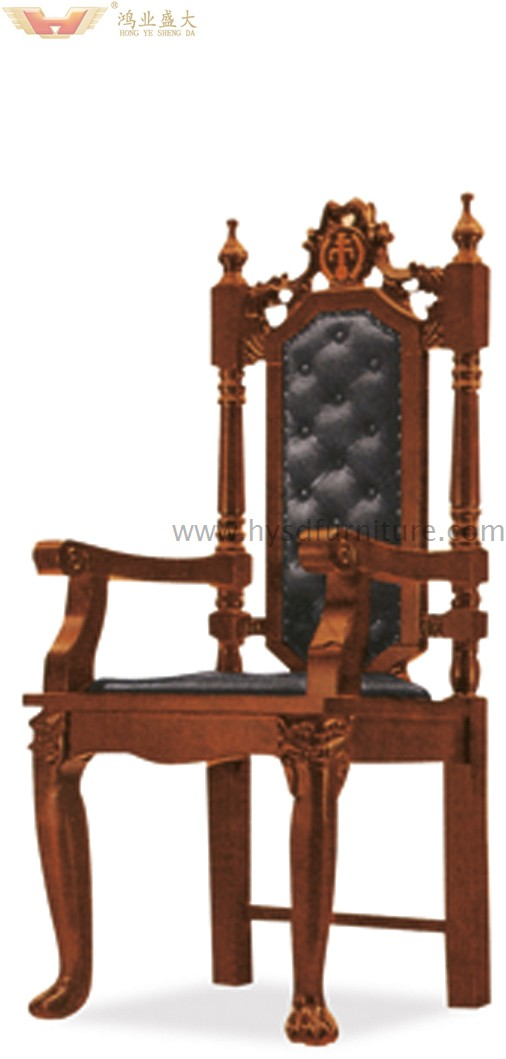 Special wooden leather chair  sc 1 st  China Hongye Shengda Office Furniture Manufacturer & Wooden Judge Chair (HY-E21) | China Hongye Shengda Office Furniture ...