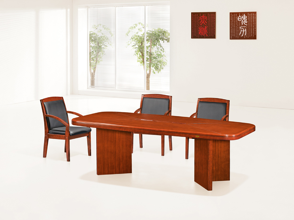 modern wooden conference table