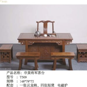Popular Solid Wood Tea Table and Chairs Set