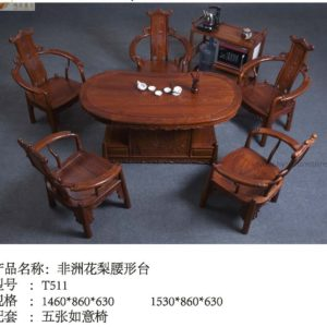 High quality African The rosewood Tea Set