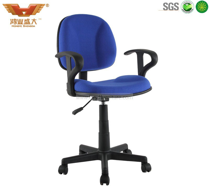 high quality office chair fabric staff chair computer chair