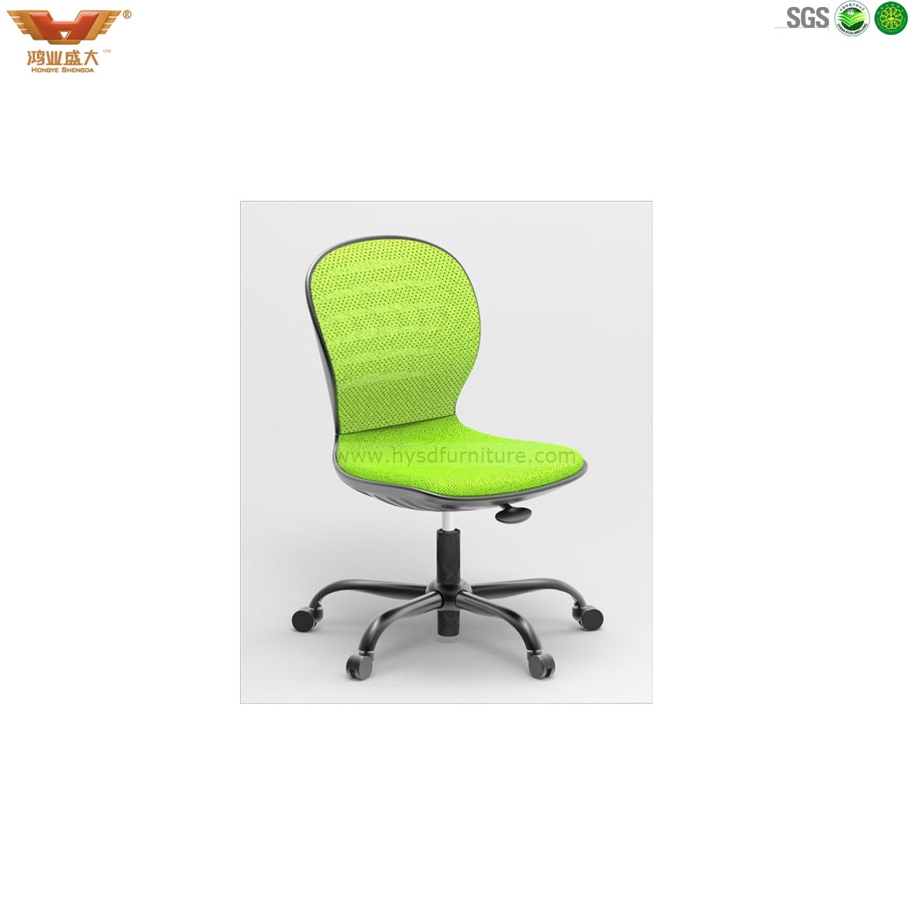 Colorful and economical computer chair china hongye for Colorful office furniture