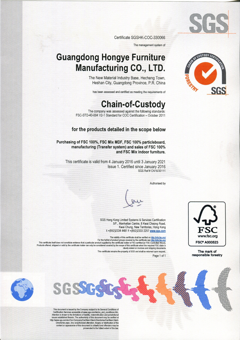 FSC Forest Certification Approved By SGS Good News From Guangdong Hongye Furniture Manufacturing Co