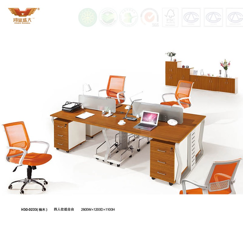 Melamine Cubicle China Hongye Shengda Office Furniture - 4 person conference table