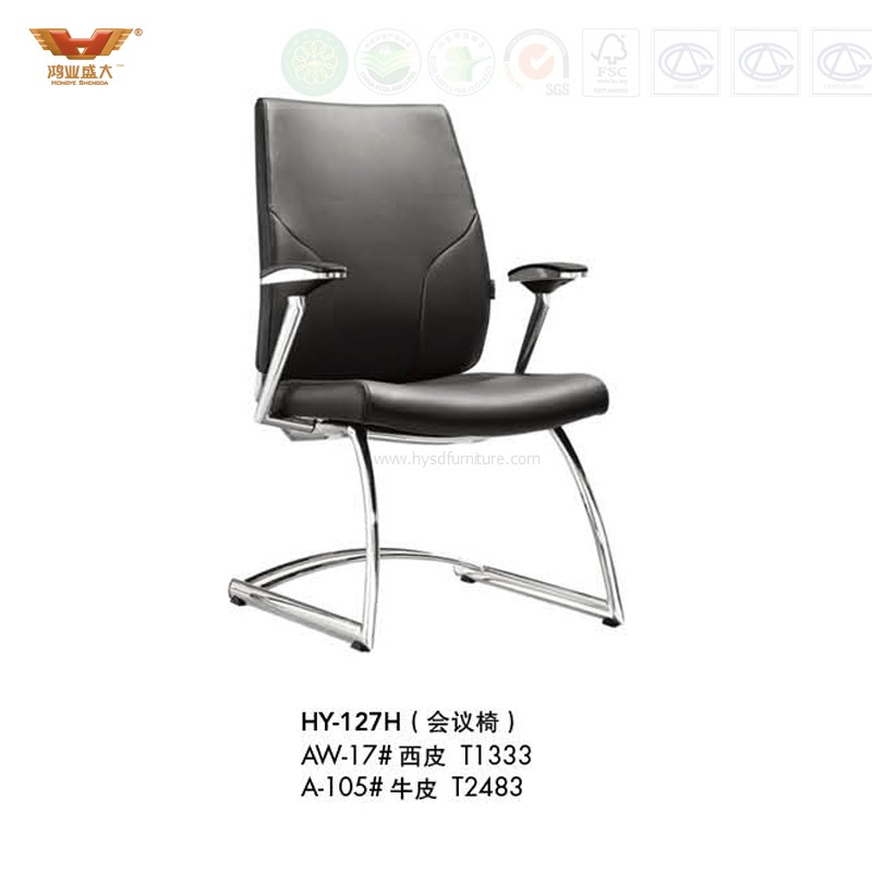Magnificent Commercial Office Furniture Ergonomic Swivel Office Leather Andrewgaddart Wooden Chair Designs For Living Room Andrewgaddartcom