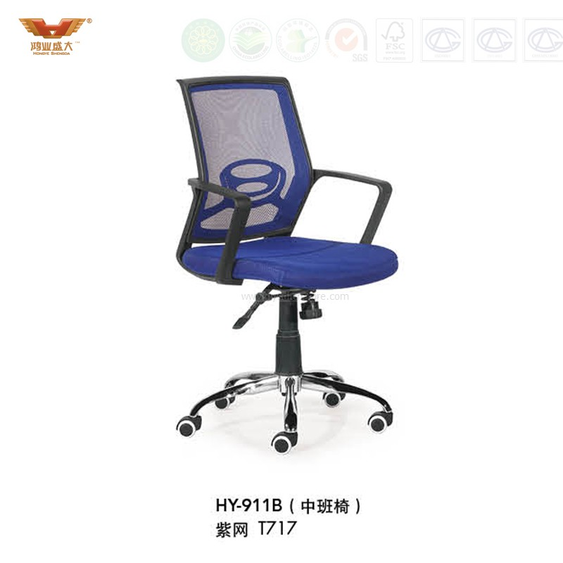 High Quality Office Furniture Mesh Back Chair
