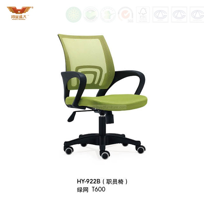 High Quality Commercial Middle Back Mesh Office Chair