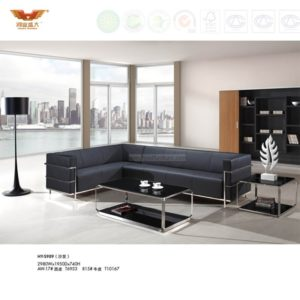 Hot Sale Modern Office Leather Covered Leisure Sofa (HY S989)