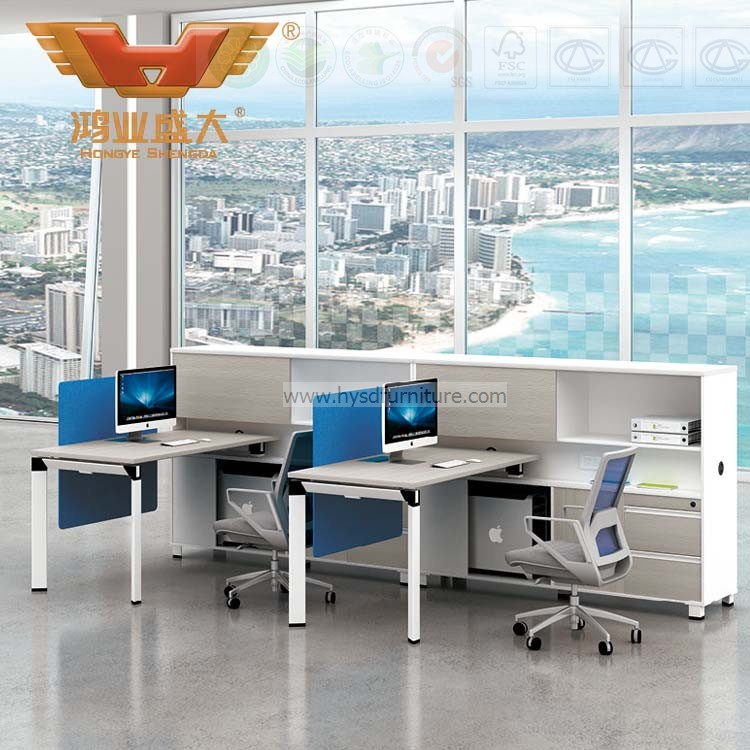 H50 0215 Workstation Office Table