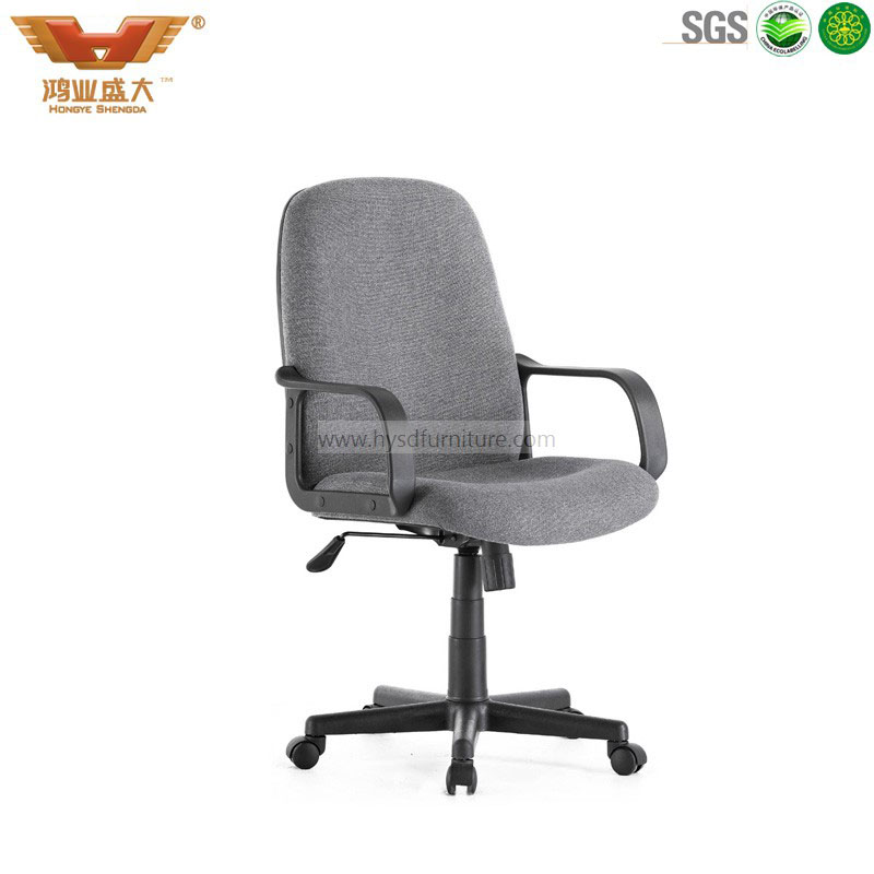 Fabric Ergonomic Computer Chair With Swivel Seat | China Hongye Shengda  Office Furniture Manufacturer | Office Table Supplier |Popular Workstation  Partition ...