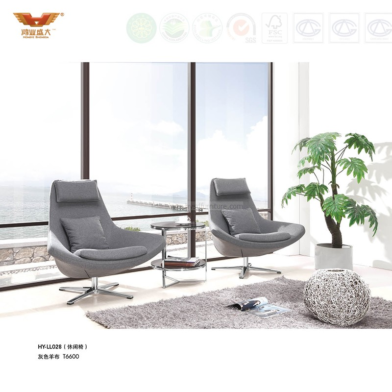 Wondrous Modern Home Office Furniture Leisure Sofa Chair Hy Ll028 Ocoug Best Dining Table And Chair Ideas Images Ocougorg